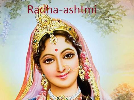 Radha-Ashtmi